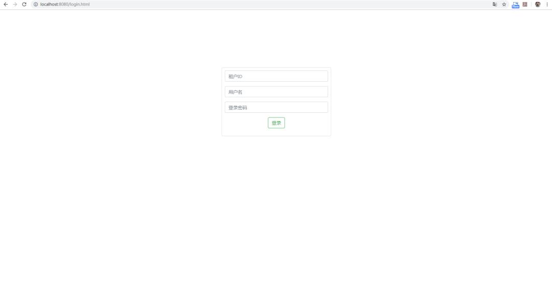 Spring Boot 构建多租户 SaaS 平台核心技术指南